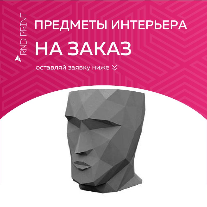 СОЗДАЁМ ПРЕДМЕТЫ ИНТЕРЬЕРА НА ЗАКАЗ Ростове Фирменный стиль