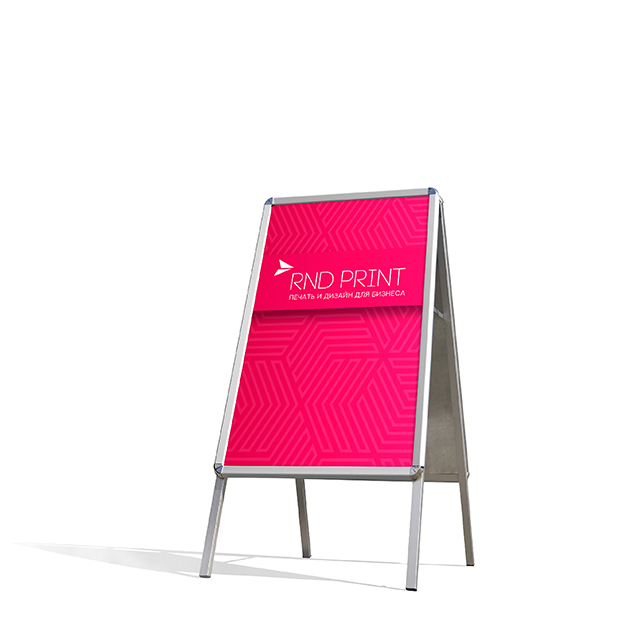наружная реклама Профессиональнаяпечать в Ростове-на-Дону Фирменный стиль